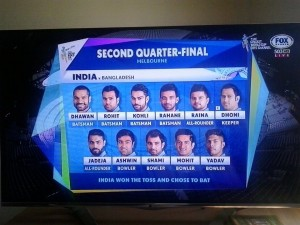 2nd QF IND